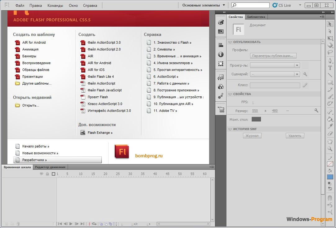 Скачать adobe flash professional сs6 12. 0. 2. 529 + crack + torrent.