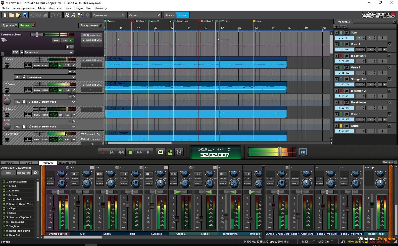 Скачать торрент acoustica mixcraft pro studio.