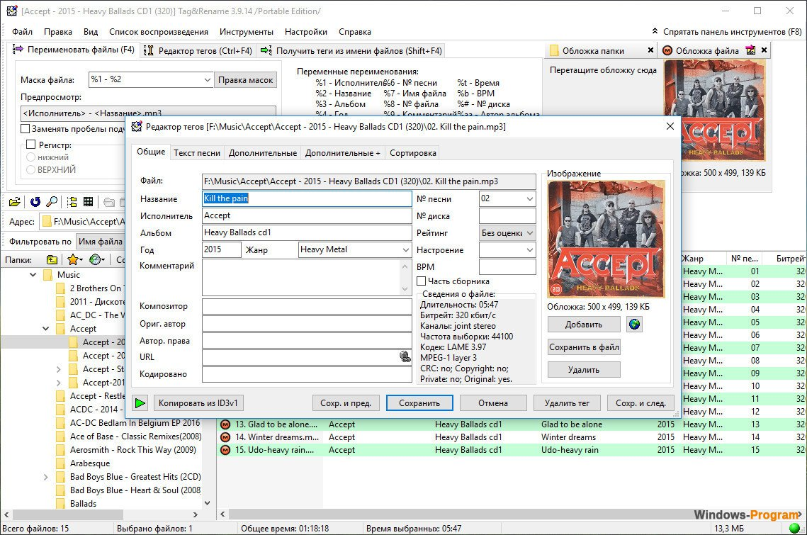 tag and rename torrent