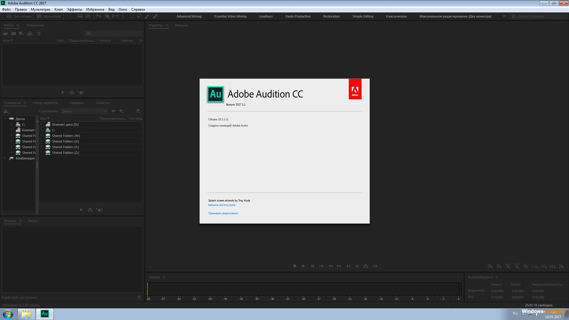 adobe audition cc 2017 crack only download