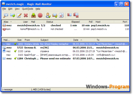 Скачать Magic Mail Monitor 2.95