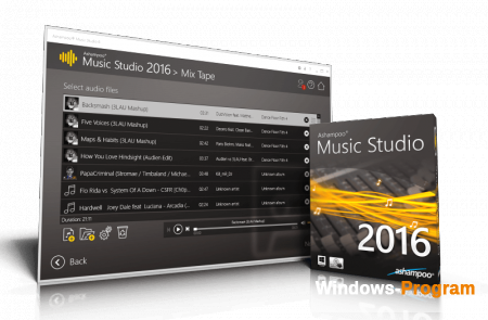 Ashampoo Music Studio 2016 6.1.0.11 Portable + Ключ + торрент