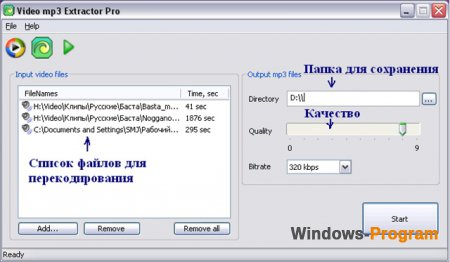 Video mp3 Extractor Pro 3.0 + Crack + торрент