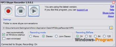 MP3 Skype Recorder 0.33