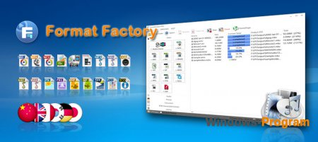 Format Factory 0.1.0.0