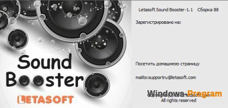 Скачать Letasoft Sound Booster 1.1.88