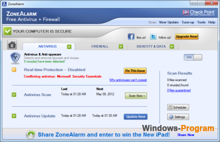 Скачать ZoneAlarm Free Antivirus + Firewall
