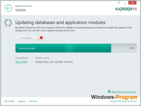 Скачать Kaspersky Anti-Virus Update 27.09.2012