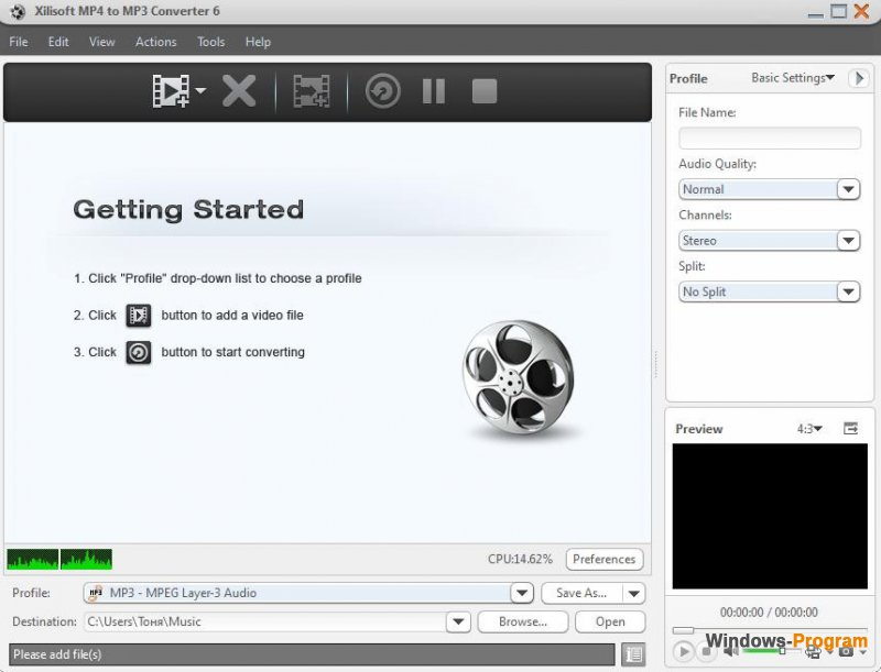 Xilisoft MP4 To MP3 Converter 6.0.5 + Crack + торрент