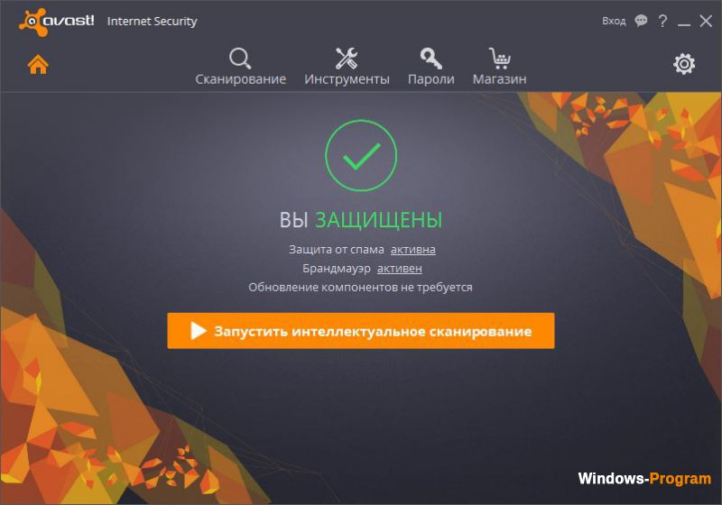 Avast Internet Security 2017 11.2.2261 + ключ + торрент