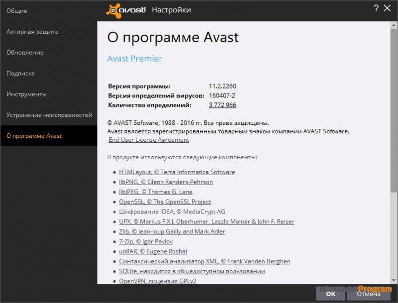 360 total security premium код активации 2018