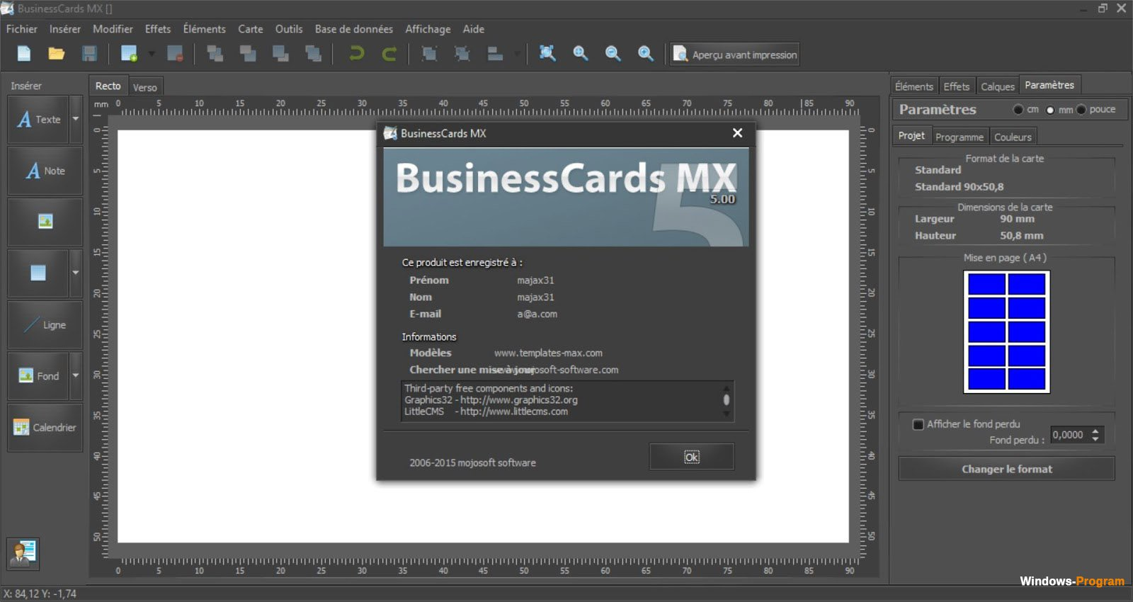Скачать BusinessCards MX 5.00 Portable на русском + торрент
