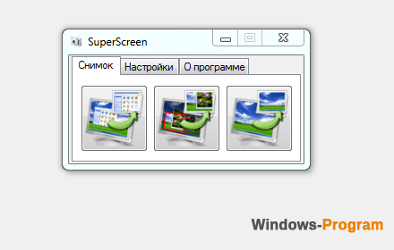 SuperScreen 1.0
