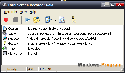 Total Screen Recorder 1.5.34 + key + Portable + торрент