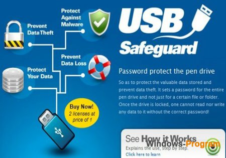 USB Safeguard 8.0
