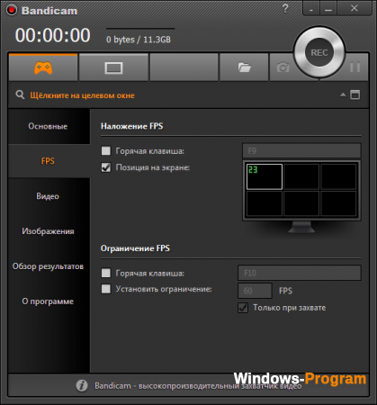 Bandicam 3.4.4.1264 + Crack + торрент