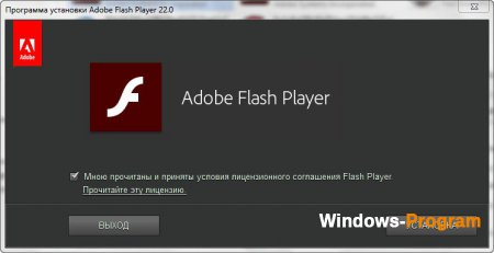 Adobe Flash Player 26.0.0.151