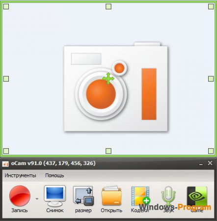 oCam Screen Recorder 414.0