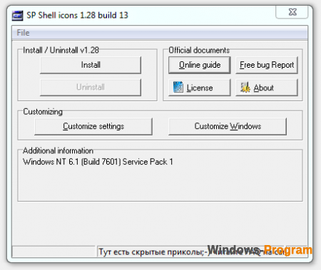 SP Shell icons 1.28.0.13