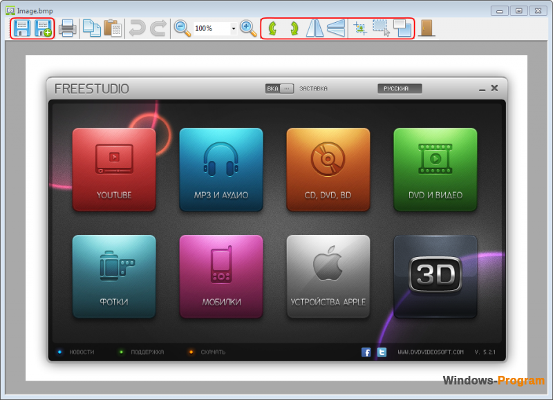 Free Screen Video Recorder 3.0.45.1027