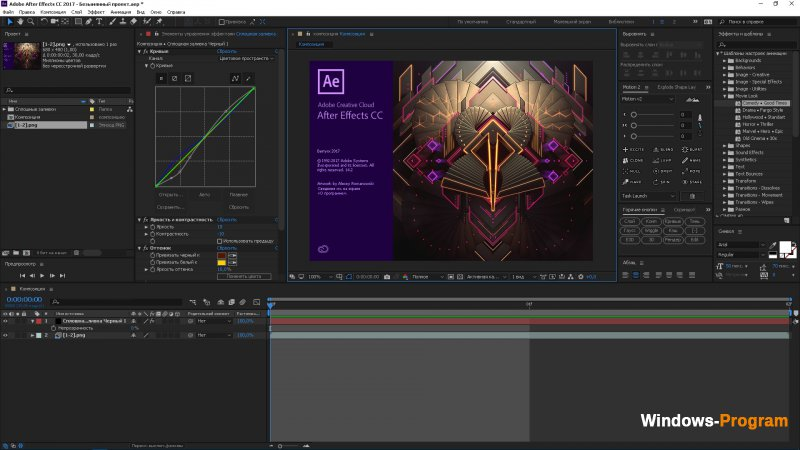 Adobe After Effects CC 2017 14.2.1 + Crack + торрент