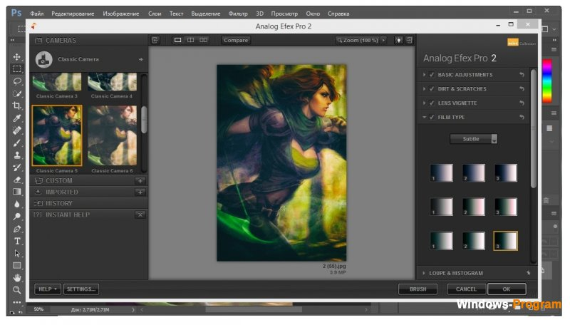 Adobe Photoshop CC 2017.1.1 + Portable + торрент