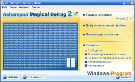 торрент дефрагментатор для windows 7