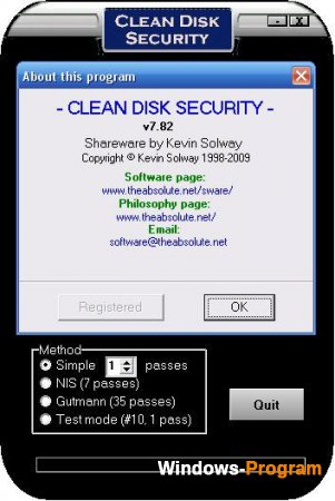 Clean Disk Security 7.82 + Crack + торрент