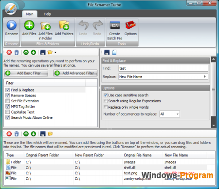 File Renamer Turbo 2.72 + key + торрент