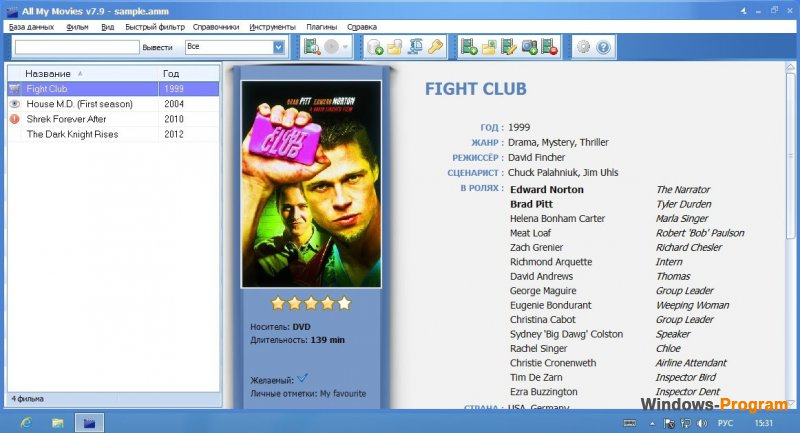 All my movies torrent